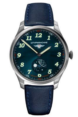 Sturmanskie VD78/6811421 Herren-Armbanduhr Sputnik S